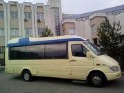 Нерегулярные пассажирские перевозки Львов,  Автобусные поездки Львов