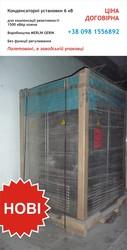 Продам Конденсаторные установки 6 кВ // MERLiN GERiN