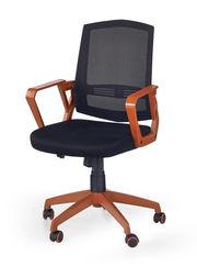 Кресло офисное Ascot польской фирмы Halmar