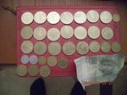 різні монети укр+ссср