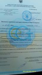 Допомога в отриманні дозвільної документації на імпортну та вітчизняну