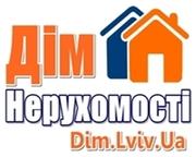 Агентство Дом Недвижимости Львов - продажа квартир