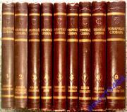 Товарный словарь в 9-ти томах. Комплект 1956 г