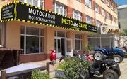 Купити новий мотоцикл Львів - Мототовари мотосалон  (МотоЗавод)