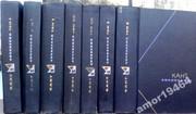 Кант  Иммануил .  Сочинения в 6 томах.  (комплект из 7 книг). Серия: Ф