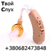 Премиум слуховой аппарат Comfort Ear - 124