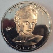 Сувенірна монета Видатні Українці - Квітка Цісик (червоні маки)