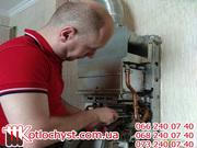 Установка котлів (електричних,  твердопаливних,  на дровах,  пелетних)