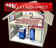 Розробка проекту системи опалення