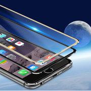 Распродажа партии защитных нано-стекол для Айфон 7 и 7+ оптом 100 шт ч