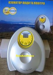 Озонатор побутовий GL-3188 для повітря,  води та продуктів. Гарантія