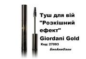 Тушь для ресниц «Роскошный эффект» Giordani Gold код 27093