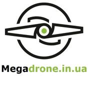 Компания Мегадрон предлагает сотрудничество в сфере агротехнологий,  Ль