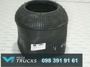 Пневморессора VECTOR (Турция) V644