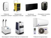 Мийки повітря та приточно витяжні комплекси