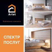 """ремонт квартир """"під ключ"""" Arlat"""