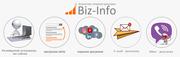 Pекламні послуги від Biz-Info