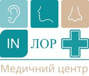 ІНЛОР - Медицинский центр - диагностика и лечение