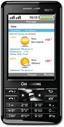 Мобильные телефоны - до 30 дней работы без дозаряда!!