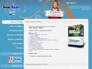 Створення інтернет-сайтів