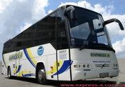 Акция !!! За 550 гр. автобусом в Германию